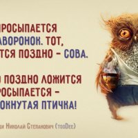 Я :: Sova Любарова
