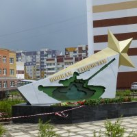 Монумент воинам-танкистам в Казани :: Наиля