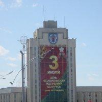 Площадь Независимости, город Минск :: Наталья