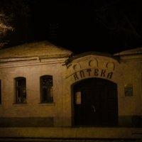 Ночь,улица,фонарь,аптека.. :: Евгений