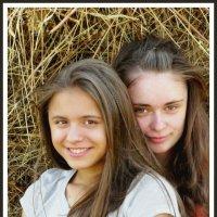 Сестры :: НаталиЯ ***