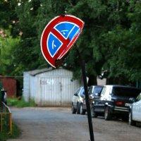 * :: Alexandr Shemetov