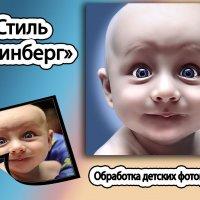 Дети в стиле Гринберг :: Татьяна Коломенская