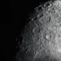 Кусочек Луны 26.07.2015 :: Алексей Поляков