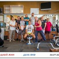 провели соревнования на ДЕНЬ ВМФ :: Sergey Bagach