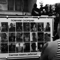 Память вечна... :: Михаил Баринов