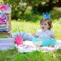 Маленькая принцесса :: Олеся Горельникова