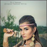 """Фото проект """"Амазонки"""" :: Андрей Черненко"""
