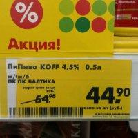 Точно написано!)) :: Михаил Чумаков
