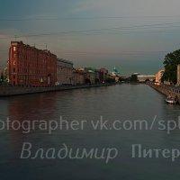Вид с Калинкиного моста на Фонтанку. :: Владимир Питерский