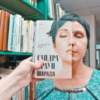 Году литературы посвящается :: Татьяна Ширякова