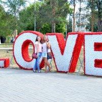 LOVE :: Константин Шарун