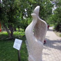 "Скульптура "" Любовь "" . :: Мила Бовкун"