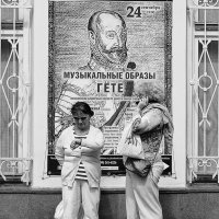 Образы ... :: Александр Степовой