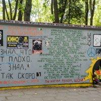 Стена Цоя в Минске :: Игорь Пракофьев