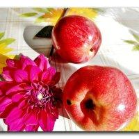 С Яблочным,вкусненьким,ароматным !!! :: СветЛана D