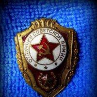 Отличник Советской Армии :: Андрей Заломленков
