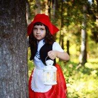 Красная шапочка :: Елизавета Ковылина