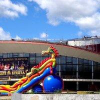 Пермский цирк :: Александр