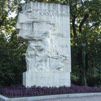Памятник :: Aнна Зарубина