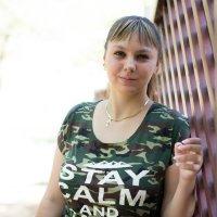 Stay Calm :: Valentina Zaytseva