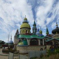 Храм всех религий :: Наиля