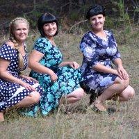 Три подружки :: Валерий Лазарев