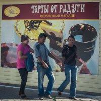 на волне! :: Сергей Сол