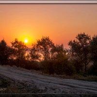 На восходе осень :: Сергей Шруба