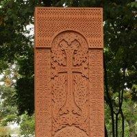 Санкт-Петербургу от Армении :: Вера Моисеева