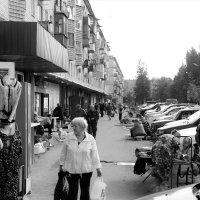 рынок :: Анатолий Бушуев