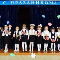 а у нас сегодня праздник:) :: Юлия Мошкова