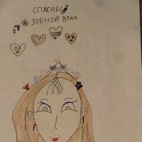 Благодарность - дочка с работы принесла... :: Владимир Павлов