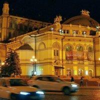 Оперный театр в Киеве :: Ростислав