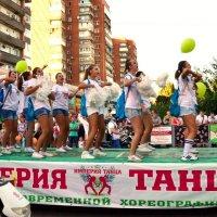 Империя танца всех приглашает танцевать :: Владимир Болдырев