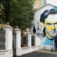 Уголок Москвы :: Николай Дони