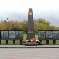 Памятник защитникам Отечества :: Александр Качалин