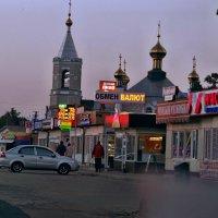 Когда у храма на валюту пиво поменяют... :: Александр Резуненко