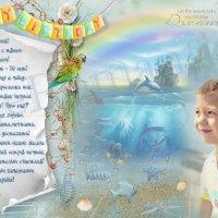 """Музыкальная открытка """"С Днём Рождения"""" :: NeRomantic Выползова"""