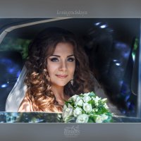 Невеста Евгения :: Арина Елизарова
