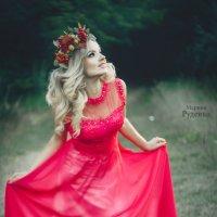 лесная красотка :: Марина Руденко