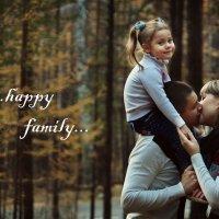 СЕмейное счастье :: Камилла Демидова