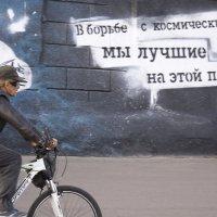 ВПЕРЕД К ЛУЧШЕМУ :: Евгений
