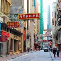 Гонконг :: Andrey Panoff