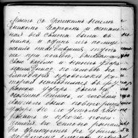 Фрагмент из записей А.П. Бречалова (2) :: Олег Афанасьевич Сергеев