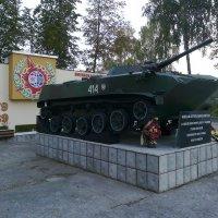 Мемориал воинам-интернационалистам :: Сергей *Витебск*