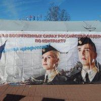 Запись по контракту в Российскую армию :: Виктор Егорович