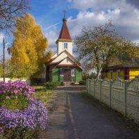 Золотая осень, октябрины и старообрядческая Покровская церковь... :: Владислав Писаревский