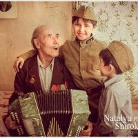 Спасибо деду за победу! :: Наталья