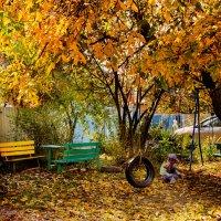 Осенний двор :: Юлия Корчагина